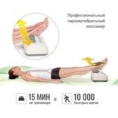 Свинг-машина GESS Healthy Spine